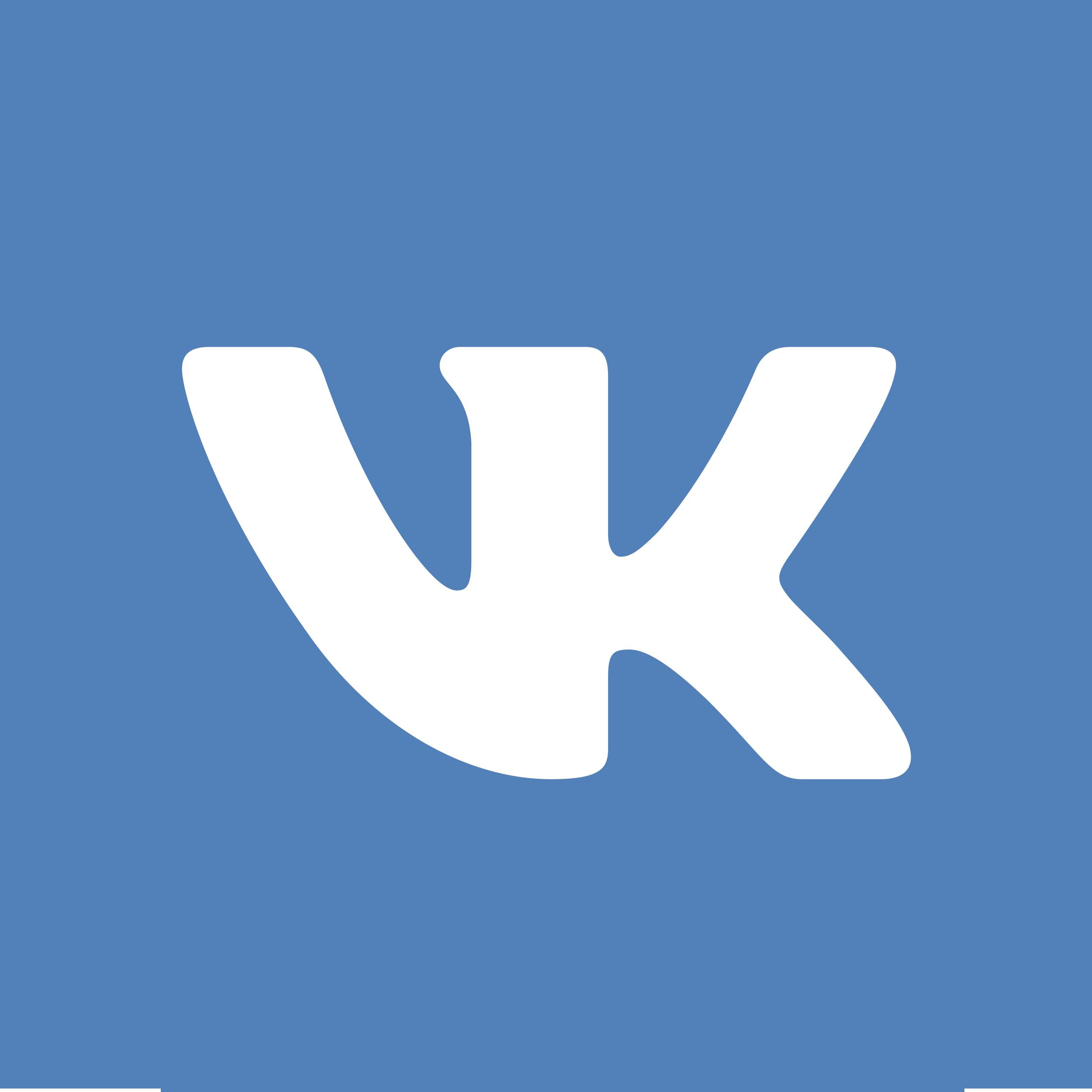 Visit us at VK.