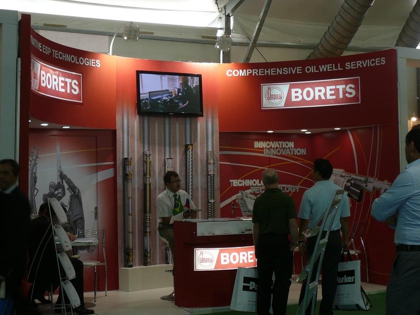 Группа компаний борец москва официальный сайт сайт для собственников компаний