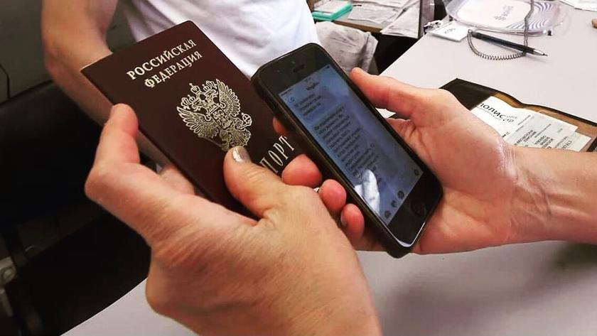 Где купить сигареты без паспорта в москве детские сигареты заказать