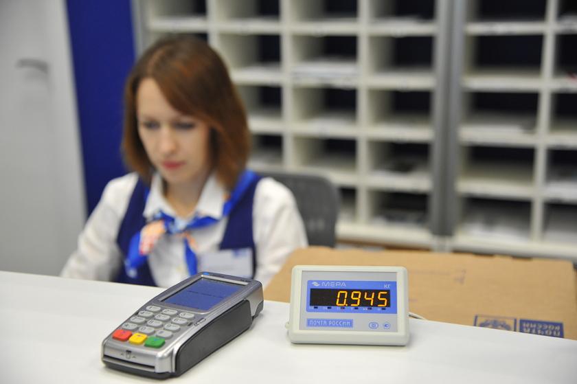 Девушка модель работы почты россии александр самсонов фотограф