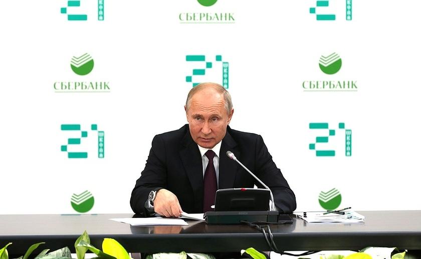 Владимир Путин назвал приоритеты в сфере ИИ